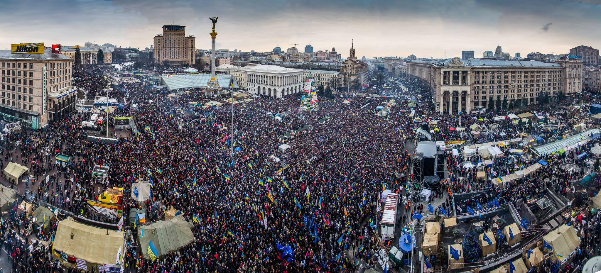 Ukraine Wikipedia