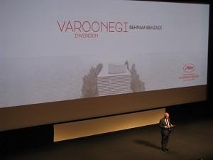 Cannes Film Festival Varoonegi