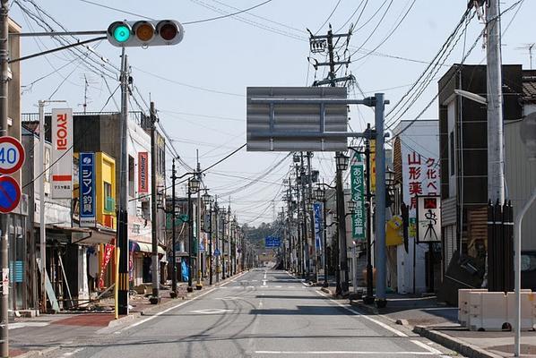 Namie ist eine Geisterstadt ab dem 12. März 2011. Quelle VOA News/Steve Herman