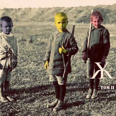 Album-Cover: 3 Kinder mit Besenstielen als Gewehre