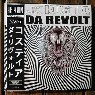 Kostja - Da Revolt