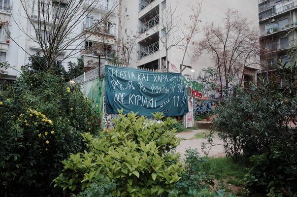 Besetzter Garten in Exarchia