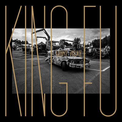 king fu - ghost police
