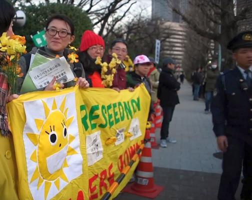 Demo in Tokyo gegen Atomenergiepolitik