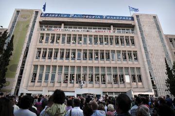 Protest vor dem ERT-Gebäude (Bild: libcom.org)