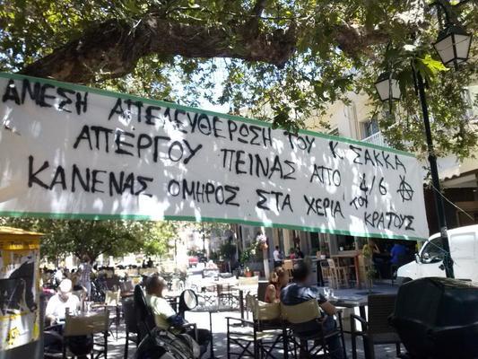 Kreta: Freiheit für Kostas Sakkas (Bild: Contra Info)