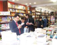 Buchladen in Istanbul