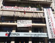 8. März 2015: Symbolische Besetzung von Syriza-Büro in Athen durch AnarchistInnen in Solidarität mit politischen Gefangenen