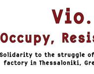 Logo mit Fabrik, Banner des Vio.Me Blogs