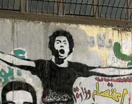 Street Art Cairo