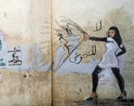 street art egypt