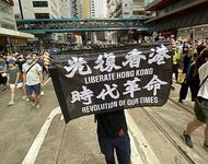 On July 1st, the first day of the implementation of the Hong Kong version of the National Security Law, tens of thousands of Hong Kong people gathered on the streets in Causeway Bay to march.