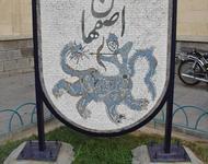 isfahanwappen