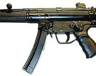 300px-Hkmp5count-terr-wiki