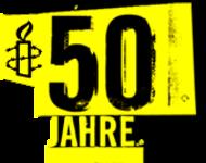 ai50logo_alpha